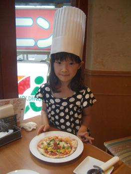 o-pizza-1205261759.JPG